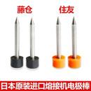 Other optical fiber equipment Sumitomo 39 t400s t600c 81c Fujikura 12s 21s 22s Fujikura 50s 60s 62c 80s other brands please consult customer service