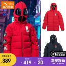 Down Jackets 130cm 140cm 150cm 160cm 165cm 170cm 80% ggd  Child male Anta Classic black 8912-1 Oriental red 8912-2 polyester Zipper shirt Winter 2020 7 years old, 8 years old, 9 years old, 10 years old, 11 years old, 12 years old, 13 years old, 14 years old Chinese Mainland