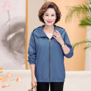 Middle aged and old women's wear Autumn 2020 Blue, black, red XL,XXL,XXXL,4XL,5XL fashion Jacket / jacket easy singleton  Solid color 40-49 years old Cardigan moderate Hood Short (length 35-50cm) routine A91 other pocket zipper