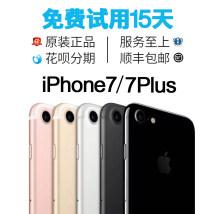 mobile phone 7 generation 4.7 matte black 128GB Official standard U.S.A