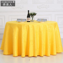 tablecloth Off white phoenix tail pure white phoenix tail purple Phoenix Tail red phoenix tail yellow Phoenix Tail chemical fiber European style Geometric pattern Embroider beauty