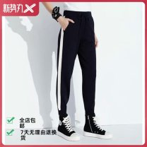 Casual pants Elegant black 1-xs, 2-s, 3-m, 4-L, 5-xl Spring 2021 trousers Haren pants Natural waist commute routine 51% (inclusive) - 70% (inclusive) 1100013-1T07911-001 Brother amashi Korean version Collage Viscose