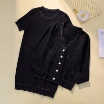 Women's large Autumn 2020 Picture color Other oversize styles Two piece set commute easy moderate Long sleeves lattice Korean version routine Three dimensional cutting routine Medium length