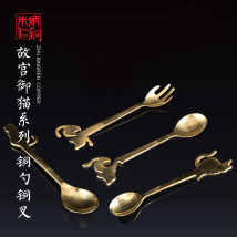 Ornaments brass animal New Chinese style Cat spoon a cat spoon B cat spoon C cat fork copper spoon Desktop Decoration bedroom Zhu Bingren Lucky Copper spoon