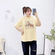 Women's large Spring 2021, summer 2021 Yellow, white, navy Big size average T-shirt singleton  easy thin Socket Short sleeve Cartoon, animation, letters Crew neck routine cotton Three dimensional cutting