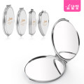 Make up mirror Cosmetic mirror Personal washing / cleaning / care Without light acare Metal Dressing Room aluminum North America U.S.A