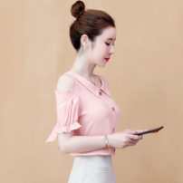 Lace / Chiffon Summer 2020 Blue, pink, black [skirt] S,M,L,XL,2XL Short sleeve commute Cardigan singleton  Self cultivation Regular Doll Collar stripe routine Other / other CM2020QZ8208 Korean version 30% and below