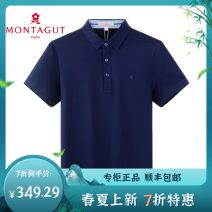 T-shirt Business gentleman routine 48/170,54/185,50/175,52/180,56/190,46/165 Montagut / montejiao Short sleeve Lapel standard daily summer Cotton 100% middle age routine Business Casual Bead mesh 2019 Solid color Embroidered logo cotton No iron treatment International brands More than 95%