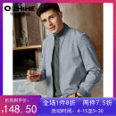 Jacket Qzhihe / qianzhihe Fashion City 02C gray, 01C black, 03C light blue S,M,L,XL,XXL,XXXL routine standard Other leisure autumn HMW30202 Other 100% Long sleeves Wear out Baseball collar Simplicity in Europe and America youth routine Zipper placket Rib hem Closing sleeve other Woven cloth