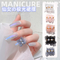 Manicure tools Intertidal Normal specification Manicure tools China Any skin type Nail accessories 2 years Manicure lace skirt 1 01 # temperament lace skirt, 02 # temperament lace skirt, 03 # temperament lace skirt, 04 # temperament lace skirt, 05 # temperament lace skirt