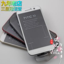 mobile phone 32GB Official standard Chinese Mainland Single card multi mode Xiaolong 820 4GB China Mobile Unicom dual 4G brand new high pass 12 million 9mm 5.2 in HTC Shop three guarantees Straight board 3200mAh Non removable battery Dual cameras (front and rear) Virtual touch screen keyboard M10H