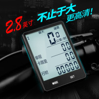 Bicycle code table and accessories SAHOO