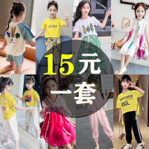suit Other / other 110cm,120cm,130cm,140cm,150cm,160cm female summer leisure time Short sleeve + pants 2 pieces Thin money There are models in the real shooting Socket cotton elder Expression of love Class A Cotton 100% 2, 3, 4, 5, 6, 7, 8, 9, 10, 11, 12, 13, 14 years old