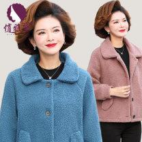 Middle aged and old women's wear Winter 2020 Blue, pink XL,XXL,XXXL,4XL,5XL singleton  moderate routine 2599q1175 jacket Qiao YAYING