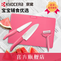 A complete set of kitchen knives Above 60 & deg Kyocera / Kyocera 140mm 110mm yes 4 pieces Synthetic materials of zirconia ceramic powder GP-402 Japan