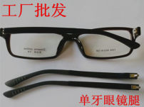 glasses case Single-shot screwdriver Single-shot mirror Single-shot nose pad Single-camera leg + screwdriver Single-shot temple + nose pad Jinggong 058