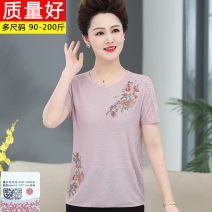 Middle aged and old women's wear Spring 2021, summer 2021 Purple, green, orange, pink M [recommended 85 ~ 100 kg], l [recommended 100 ~ 115 kg], XL [recommended 115 ~ 130 kg], XXL [recommended 130 ~ 145 kg], 3XL [recommended 145 ~ 160 kg], 4XL [recommended 160 ~ 175 kg] fashion shirt easy singleton