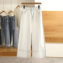 Casual pants white S,M,L,XL Spring 2021 trousers routine 96% and above 20C5K256 Other / other cotton