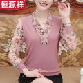 Middle aged and old women's wear Spring 2021, summer 2021 fashion T-shirt easy singleton  Decor 40-49 years old Socket thin V-neck routine routine hyz  Diamond inlay 96% and above Long sleeves