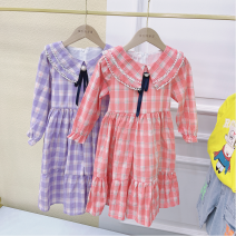 other Pink, purple Other / other The recommended height is 120cm for size 100, 130cm for Size 110, 135cm for Size 120 and 140cm for Size 130 A00202