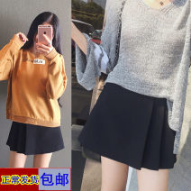 skirt Skirt for pregnant women routine Korean version M,L,XL,XXL,XXXL Four seasons Beauty of rhyme black