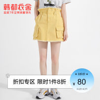 skirt Summer 2021 S M L Yellow purple Short skirt commute High waist A-line skirt 18-24 years old NG10300. More than 95% Hstyle / handu clothing house other Korean version Other 100% Pure e-commerce (online only)