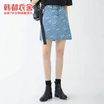 skirt Summer 2021 S M L blue Short skirt Versatile High waist A-line skirt letter Type A 18-24 years old RU8070.. 71% (inclusive) - 80% (inclusive) Hstyle / handu clothing house cotton printing Cotton 76% polyester 24%
