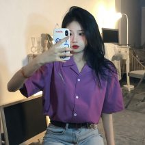 shirt White feather embroidered shirt, purple feather embroidered shirt Average size Summer 2021 polyester fiber 51% (inclusive) - 70% (inclusive) Short sleeve commute Regular tailored collar routine 18-24 years old Straight cylinder Korean version 2840F