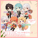 Cartoon card / Pendant / stationery Over 8 years old Keychain / Pendant Mystic Messenger 707 Zen Ray Jumin Yoosung V Hang up the sign