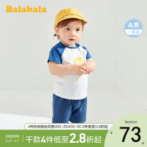 suit Bala Baolan 8705, China Red 6604 73cm,80cm,90cm,100cm neutral summer leisure time Short sleeve + pants 2 pieces Thin money There are models in the real shooting Socket nothing Cartoon animation Cotton blended fabric Expression of love Class A 6 months, 12 months, 9 months, 18 months, 2 years old
