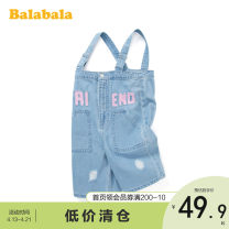 trousers Bala female 110cm,120cm,130cm,140cm Denim medium blue 0820 summer shorts leisure time No model Jeans Leather belt middle-waisted cotton Don't open the crotch Cotton 100% other 3, 4, 5, 6, 7 Chinese Mainland