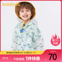 Plain coat Bala male summer leisure time Zipper shirt The cap is not detachable Thin No model in real shooting Broken flower other other 21052201225 Polyester 100% other 12 months, 2 years old, 3 years old, 4 years old, 5 years old, 6 years old Chinese Mainland Color: white blue