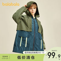 Plain coat Bala male 140cm,150cm,160cm,165cm,170cm,175cm Soil grey green 4920, cold grey 2503 spring and autumn leisure time Zipper shirt There are models in the real shooting thickening No detachable cap other other other Polyester 100% Class C