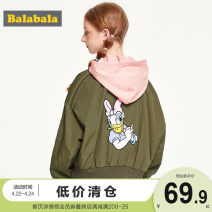 Plain coat Bala female 110cm,120cm,130cm,140cm,150cm,160cm,165cm spring and autumn Simplicity Zipper shirt There are models in the real shooting routine nothing Cartoon animation chemical fiber other Polyester 100% Class B