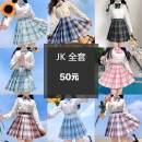 student uniforms Autumn 2020, spring 2020, summer 2020, winter 2020 Gentle knife, forest letter, ice cream, lemon, sea salt, Xingye, Sahua S,M,L,XL,XXL 18-25 years old