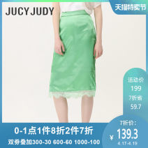 skirt Summer 2020 25/XS 26/S 28/M Mint Mid length dress commute Natural waist other Solid color JUSK323B More than 95% Jucy Judy polyester fiber Korean version Polyester 100%