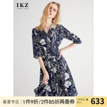 Dress Summer 2020 Blue flower M L XL XXL Mid length dress singleton  elbow sleeve street V-neck Loose waist Broken flowers Socket A-line skirt routine Others 30-34 years old Type A Tie dye printing More than 95% silk Mulberry silk 100% Pure e-commerce (online only) Europe and America