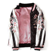 short coat Spring 2018 XS S M L XL Double faced powder jacket Long sleeve conventional conventional Single Loose Raglan sleeves sweet Standing collar zipper Plant flowers Other / other Embroidered pocket thread splicing