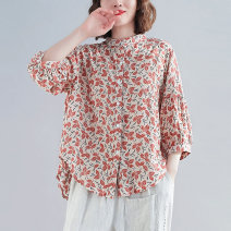 shirt Red, yellow green L,XL,2XL Spring 2021 cotton 31% (inclusive) - 50% (inclusive) commute Regular stand collar Single row multi button routine Broken flowers Straight cylinder ethnic style printing