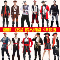 Clothes & Accessories The stars are shining Pirate knife m-0002 m-0003 m-0016 m-0023 m-0025 m-0054 m-0090 m-0093 m-0124 m-0128 m-0142 w-0046 w-0065 w-0081 w-0120 w-0125 w-0196 w-0146 w-0164 w-0169 w-0208 w-0204 w-0192 Halloween currency Pirate Captain Average size