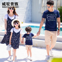 Parent child fashion Weituo nobility neutral A family of three 8X8F4_1620456483803 summer ethnic style routine Broken flowers skirt cotton XXL AI3QS_1620456484004 Class B Cotton 95% polyurethane elastic fiber (spandex) 5% XXL Spring 2021 Chinese Mainland Guangdong Province Dongguan City