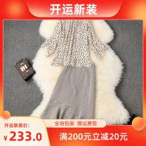 Fashion suit Summer 2020 S,M,L,XL Apricot with thousand birds T10898