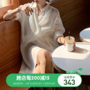 Dress Summer 2021 XS,S,M,L Mid length dress Two piece set Long sleeves commute High waist Solid color Socket A-line skirt routine Others Other / other Korean version other other