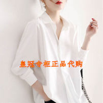 shirt White, black 2 = s, 3 = m, 4 = L, 5 = XL Spring 2021 cotton 51% (inclusive) - 70% (inclusive) Long sleeves commute Regular Polo collar routine Solid color Straight cylinder Brother amashi Ol style 5300448-4405561-001 Women's high end big brand niche design fashion pure cotton