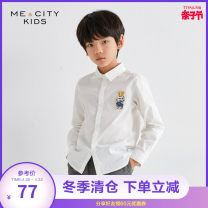 shirt Me & city kids male 110/52 110/56 120/60 130/64 140/68 150/72 160/80 winter Short sleeve leisure time Solid color cotton Lapel and pointed collar Cotton 100% Class B Winter 2020