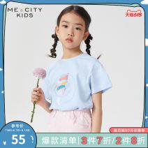 T-shirt summer Korean version Cotton 93% polyurethane elastic fiber (spandex) 7% 500924 Class B Summer 2020 female Me & city kids Three years old, four years old, five years old, six years old, seven years old, eight years old, nine years old, ten years old, eleven years old, twelve years old cotton