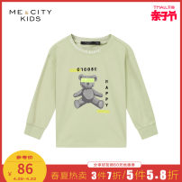 T-shirt Cloud white Badge Blue seedling green Me & city kids 110/52 110/56 120/60 130/64 140/68 150/72 160/80 male spring and autumn Long sleeves Crew neck leisure time There are models in the real shooting nothing cotton printing Cotton 92% polyurethane elastic fiber (spandex) 8% Class B Shanghai