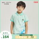 T-shirt summer nothing Cotton 69% polyester 25% polyurethane elastic fiber (spandex) 6% 504400 other Summer 2021 Me & city kids 3 years old, 4 years old, 5 years old, 6 years old, 7 years old, 8 years old, 9 years old, 10 years old, 11 years old, 12 years old cotton animal male Short sleeve
