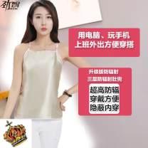 Radiation proof belly bag / tire protector Jin Zhi Average size B5DAE707 Four seasons Silver fiber B5DAE707