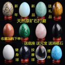 Ornaments Natural crystal / semi precious stone 30-39.99 yuan brand new goods in stock Online gathering features White crystal Not inlaid Other / other